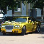 Сhrysler 300c Gold